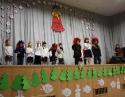 prosinec 2009 - Vánoční besídka